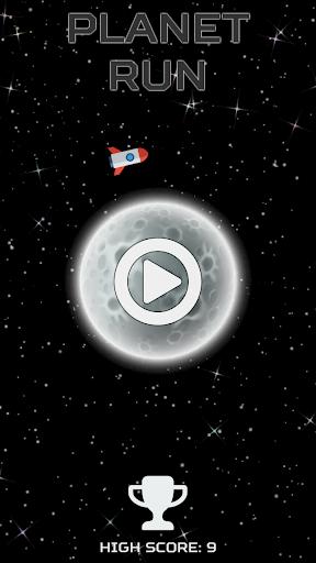 Planet Run - Orbit Game  screenshots 1