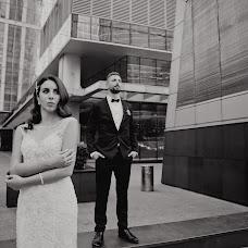 Wedding photographer Diana Shishkina (DianaShishkina). Photo of 01.10.2018