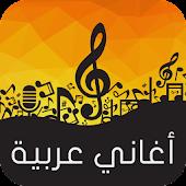 أغاني عربية 2015