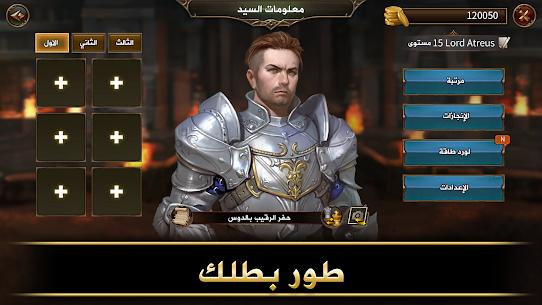 حرب الحضارات – لعبة معارك حرب إستراتيجية 3