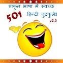 Hindi jokes icon