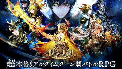 セブンナイツ(Seven Knights) 1.4.60 screenshots 1