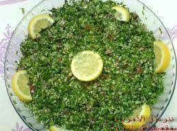 Tabboleh Recipe