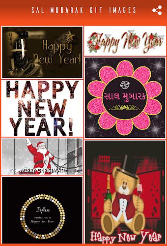 Happy New Year Poem In Gujarati 56