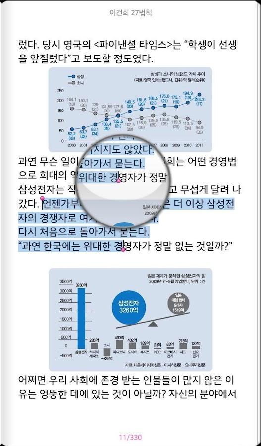 U+스토어 books [U+북마켓 이북/만화]- screenshot