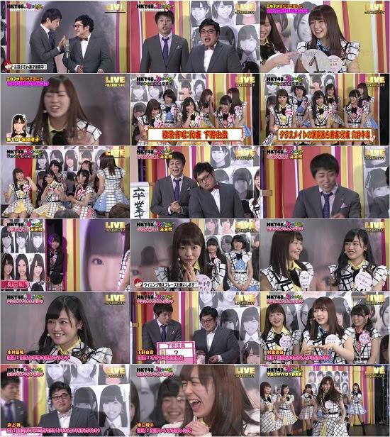 (TV-Variety)(720p) HKT48の「ほかみな」~そのほかのみなさん~ ep22 170908