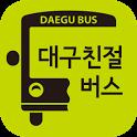 대구친절버스 icon