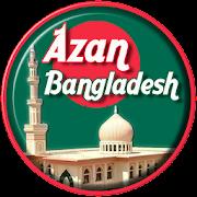 Azan Bangladesh Namaz time