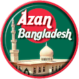 Azan Bangladesh Namaz time 2018