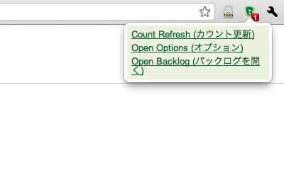 Backlog Checker