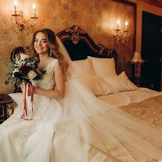 Wedding photographer Anastasiya Korotkikh (Fuxiya). Photo of 04.09.2018