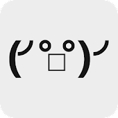 Flip a word: ASCII Emoticon