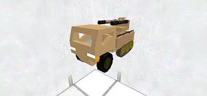 War truck/tank