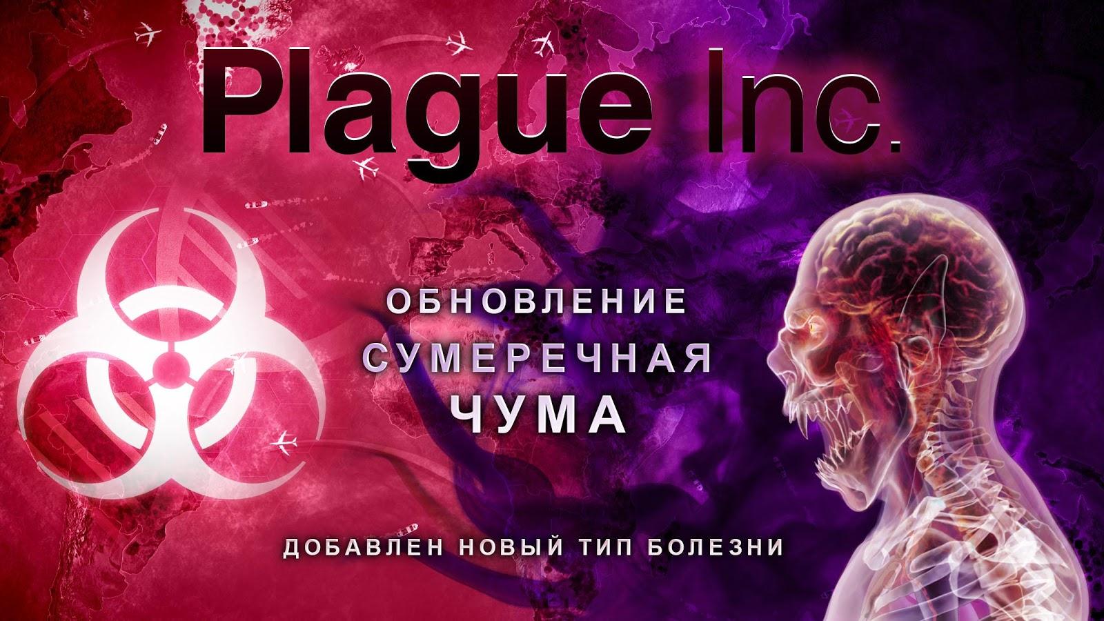 как заразить человека глистами