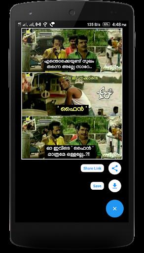 Troll Malayalam screenshot 7
