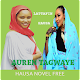 Download Auren Tagwaye - Hausa Novel For PC Windows and Mac