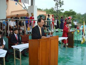 Photo: Bürgermeister von Sokcho