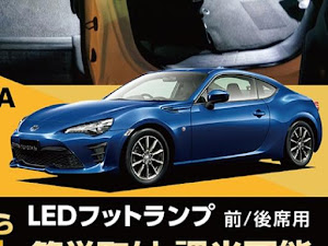 86 ZN6 GT-Limited Blackpackageのカスタム事例画像 ケニー86さんの2019年08月21日00:04の投稿