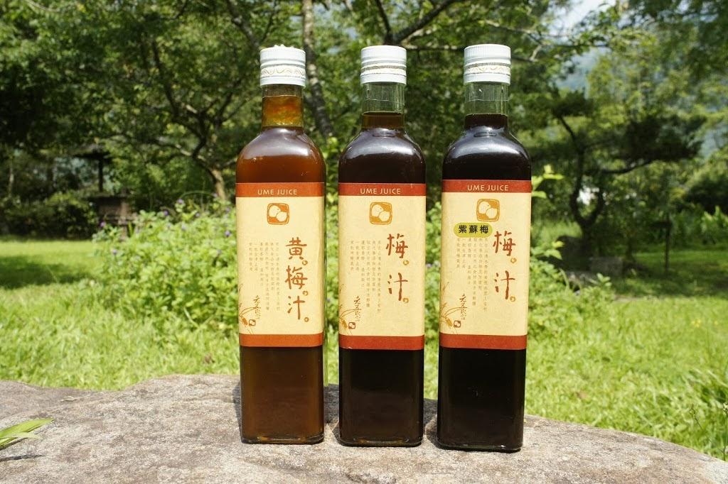 梅汁、紫蘇梅汁、黃梅汁3瓶特惠組 (各500ml)