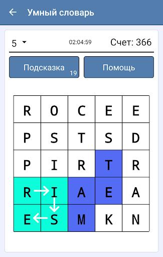 玩教育App|Smart Dictionary免費|APP試玩
