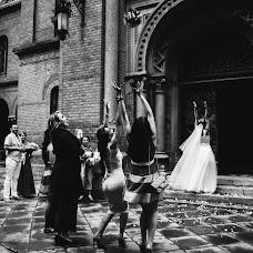 Wedding photographer Misha Dyavolyuk (miscaaa15091994). Photo of 08.06.2018