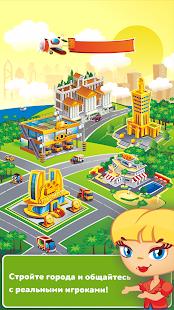 Небоскреб мечты: построй город  и стань мэром - náhled