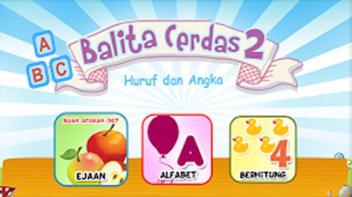 玩免費教育APP|下載Anak Balita Pintar dan Cerdas app不用錢|硬是要APP