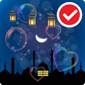 Ramadan Dua Live Wallpaper