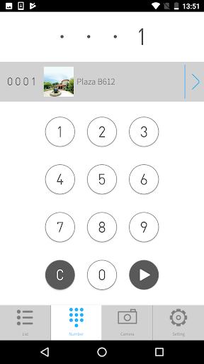 u201cThe Little Prince Museumu201d audio guide 1.0.2 Windows u7528 3