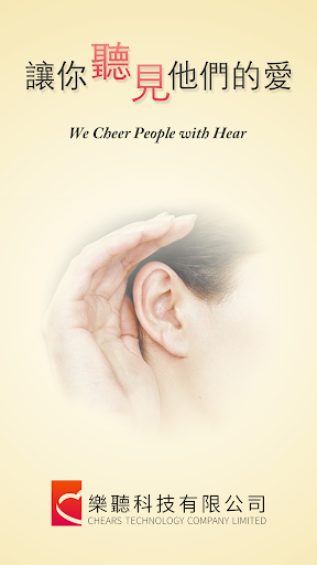 CHEARS-Intelligent Hearing Aid