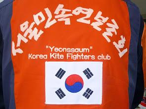 Photo: South Korea Fighter Kite Team.