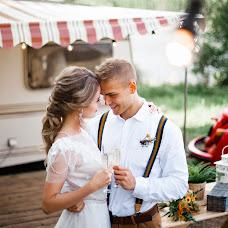 Wedding photographer Aleksandr Khvostenko (hvosasha). Photo of 14.08.2018