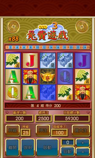 777 Slot 財神發發發 1.4 screenshots 4