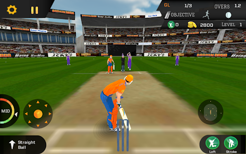 Cricket Unlimited 2017- screenshot thumbnail