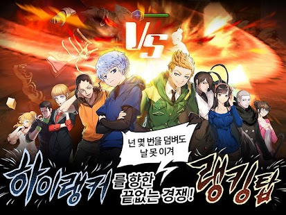 신의탑 with NAVER WEBTOON- screenshot thumbnail