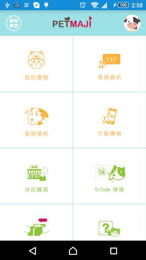 『FaceBook』開心水族箱魔法融合@ Vini's blog :: 痞客邦PIXNET ::