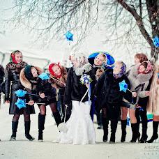 Wedding photographer Andrey Terentev (teremOK). Photo of 16.12.2013