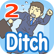 Ditching Work2 -room escape game MOD APK 1.5 (Mod Hints)