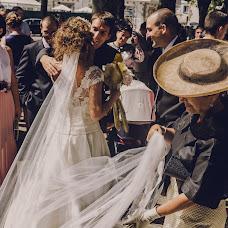 Fotógrafo de bodas Patricia Llamazares (llamazaresfoto). Foto del 17.04.2017