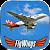 Flight Simulator Paris 2015 HD file APK Free for PC, smart TV Download