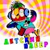 Детские песни плеер для малышей, Free Download