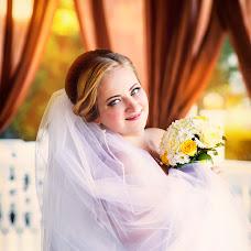 Wedding photographer Natalya Bobrovskaya (tatac07). Photo of 12.08.2016