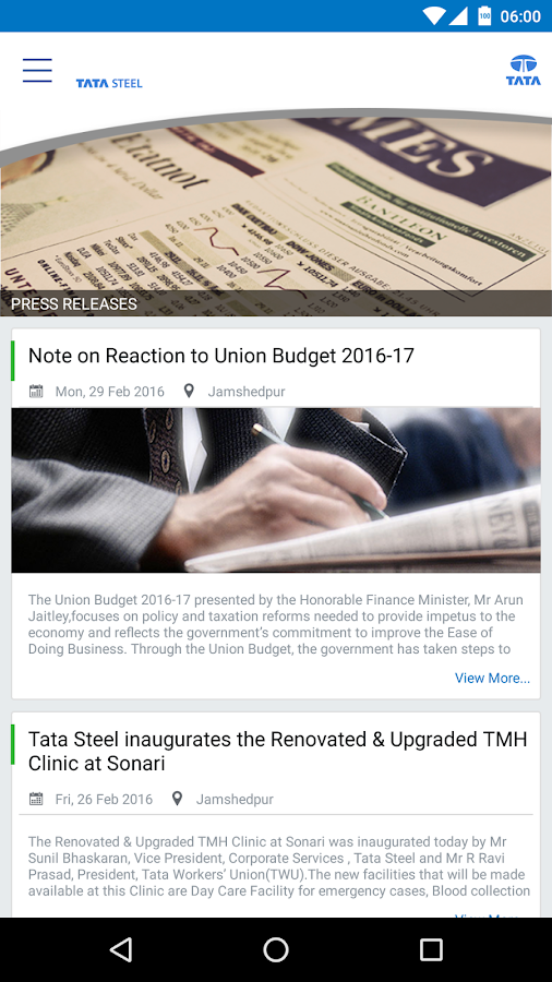 Tata Steel- screenshot