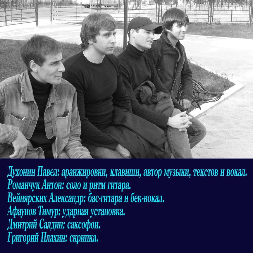 Павел Духонин в Тюмени