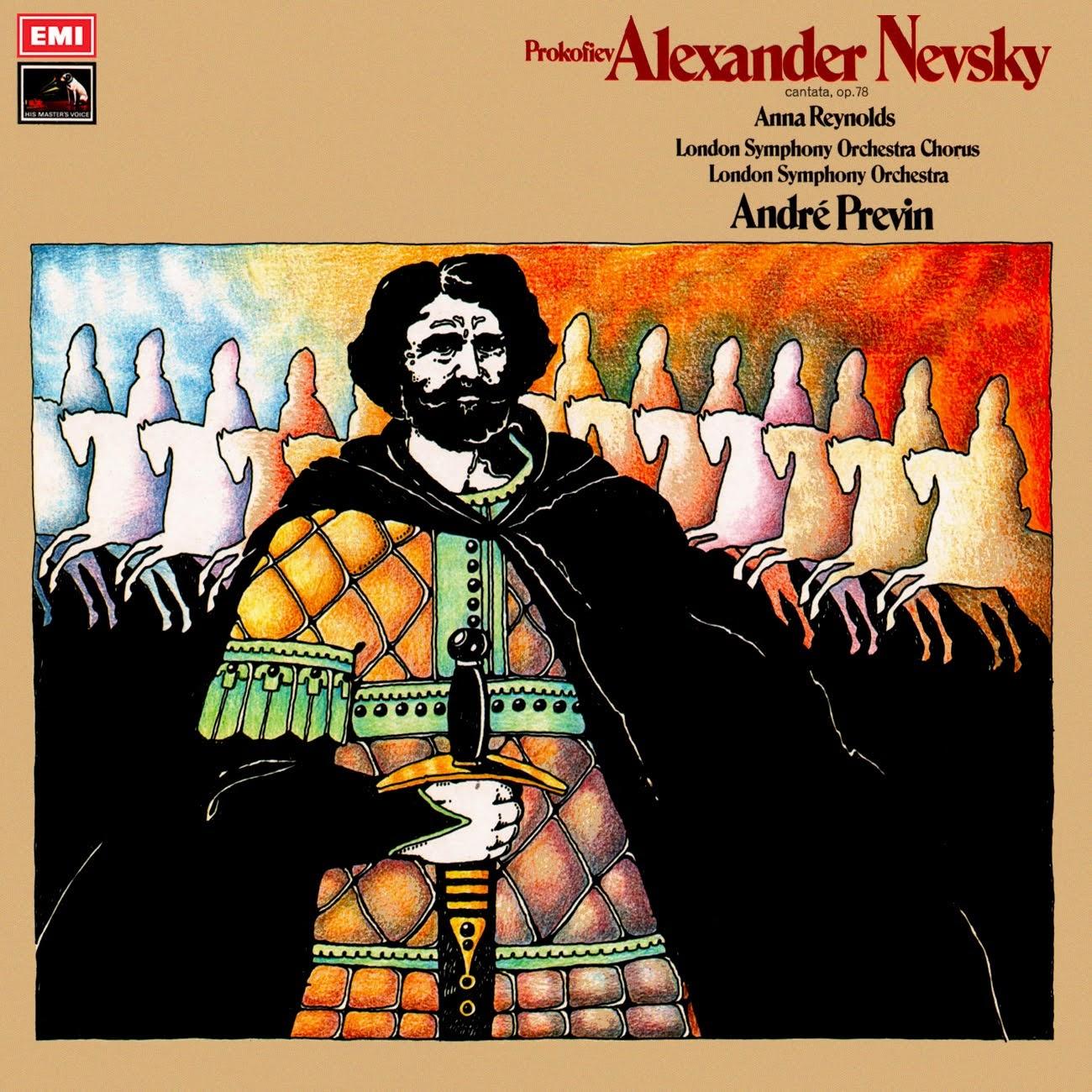 Sergei Prokofiev, André Previn