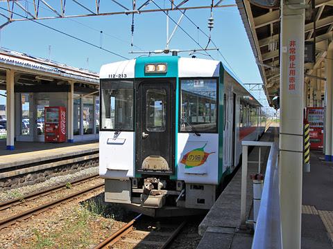 JR東日本 陸羽西線 キハ110