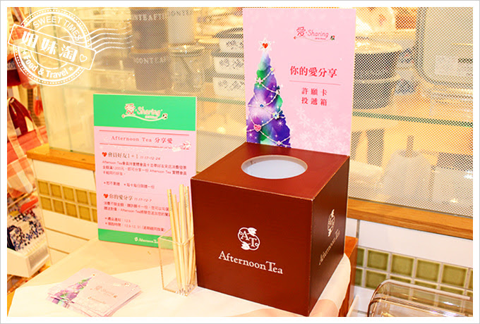 Afternoon Tea統一午茶時光店內環境4