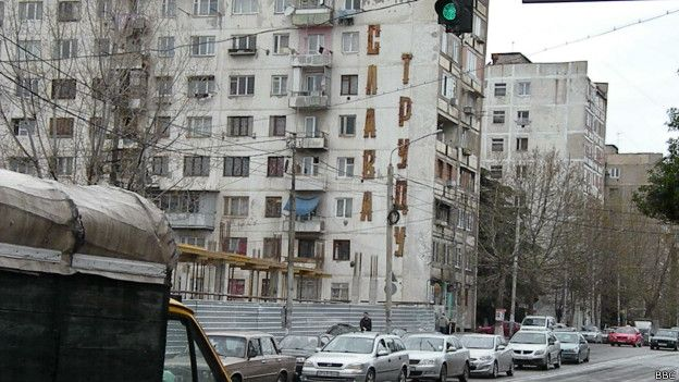 Здание в Тбилиси