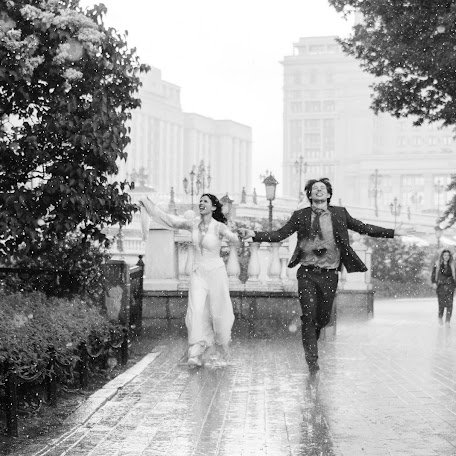 Wedding photographer Vladislav Seleznev (VladSeleznev). Photo of 06.10.2016