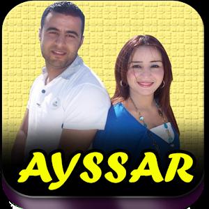 2013 AYSSAR MP3 TÉLÉCHARGER HASSAN